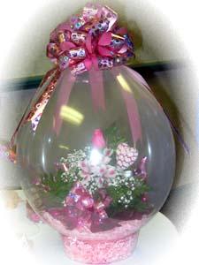 Stuffed Balloon - Example #1